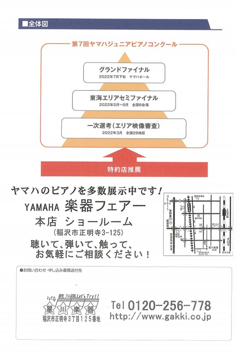 ypf202202